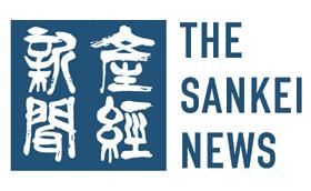 the_sankei_logo